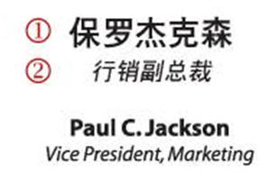 Qa doing business in china chinese and english business card sample reheart Image collections