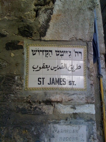 st james street israel